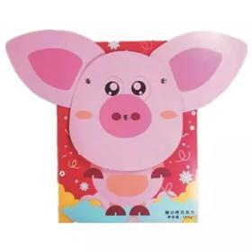 猪小哼巧克力,一盒25元出货