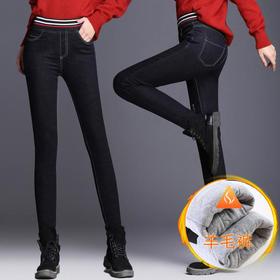 DM1861新款显瘦小脚铅笔裤TZF