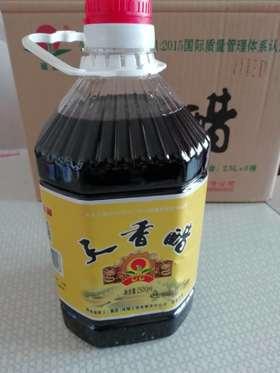 凤翔天香醋5斤装  28元包邮