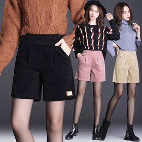 DM1860新款女士A字靴短裤子TZF