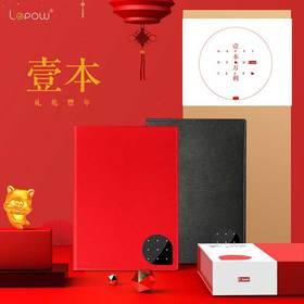 乐泡lepow 壹本e-book 带手势解锁的多功能手写板记事本充电宝 预售