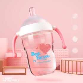 新生儿宽口径玻璃奶瓶