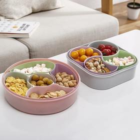过年干果盘家用客厅水果分格带盖糖果盒塑料盘子