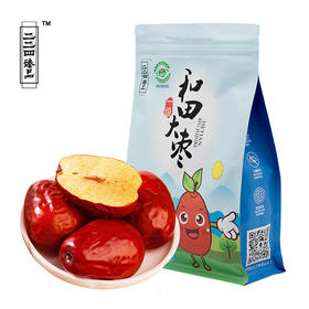 【新疆特产】二二四团臻品和田大枣||一级||500g精品枣