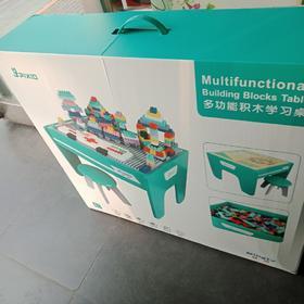 多功能积木学习桌8208(大)
