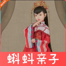 限量!39.9拍凤绫儿中国风摄影套餐 体验穿越时空之美!