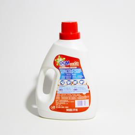 奥奇妙-净蓝全效洗衣液(2KG)不包邮