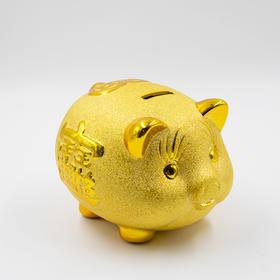 新年发财金猪