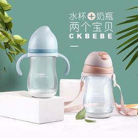 宝宝PP奶瓶+水壶240ml
