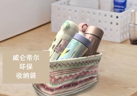 威仑帝尔-麻布韧性超强舒适环保收纳袋~