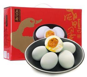 五芳斋生态咸鸭蛋18枚礼盒