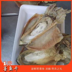 「儋州」海产品-一片海渔业专业合作社的扶贫产品