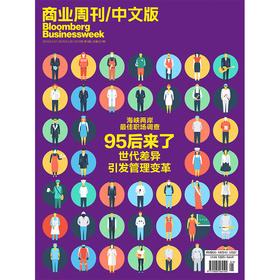 《商业周刊中文版》 2019年1月第1期