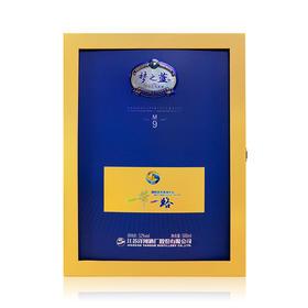 """梦之蓝(M9)""""一带一路""""纪念珍藏版17版"""
