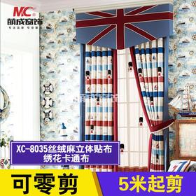 布料/卡通布/XC-8035丝绒麻立体贴布绣花卡通布