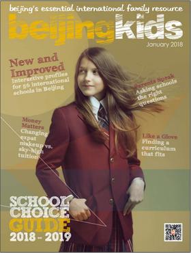 beijingkids 2018年1月刊 (2018 School Choice Guide)