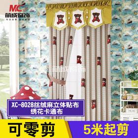 布料/卡通布/XC-8028丝绒麻立体贴布绣花卡通布
