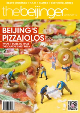 thebeijinger 2018年9月刊-2018年10月刊
