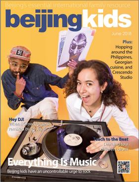 beijingkids 2018年6月刊