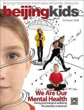 beijingkids 2018年10月刊