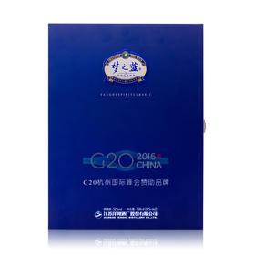【2016年产】梦之蓝M6 G20杭州国际峰会纪念礼盒