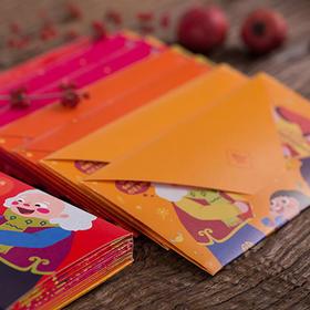 【过年红包 帮你表达春节心意】包出情感 新年暖心红包
