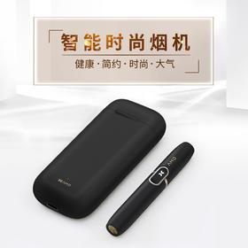 AMO 加热不燃烧烟具 蓝牙 APP智能控烟