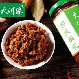 【农家风味】天河缘笋尖槐花酱210g瓶装