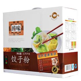 臻味果蔬饺子粉礼盒