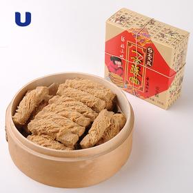 河北特产酥糖 纯手工制作 酥而不散 脆而不折 200g*4盒 包邮