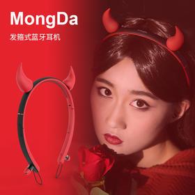 派美特MongDa 发箍式猫耳蓝牙耳机