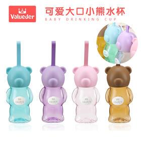 威仑帝尔-小熊水杯食品级5级安全材质耐摔防漏-ky002