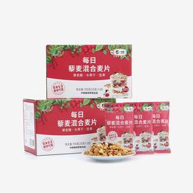 中粮·山萃 每日藜麦混合麦片35g*20袋