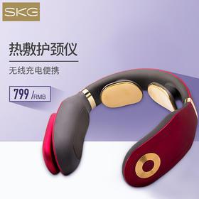 【新品】SKG 颈椎按摩仪尊享礼盒 送礼佳品 无线低频脉冲(4098尊贵版)