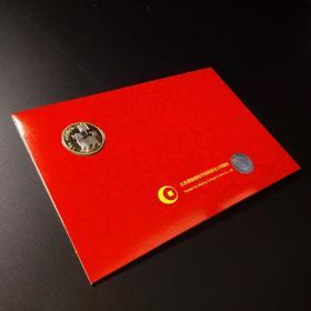 康银阁2018年贺岁普通纪念币装帧卡册
