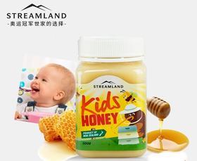 澳洲直邮新西兰Streamland 儿童蜂蜜