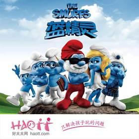 3月10日(周日)大型魔幻益智儿童舞台剧《蓝精灵》 华侨城剧院