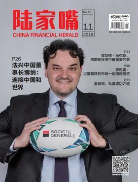 《陆家嘴》杂志