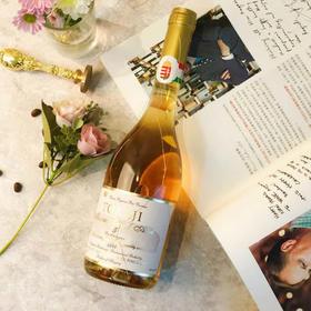 【极品老年份贵腐甜酒】2002年份托卡伊5P金丝网贵腐甜白葡萄酒 自饮送礼聚会必备