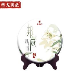 【新品上市】2018元春系列之思茅邦崴古树普洱生茶357g 清韵甘甜
