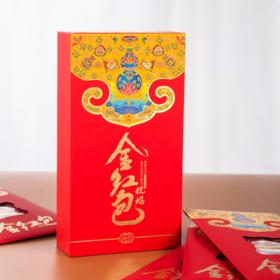 【预售1月26日发货】祝福·金红包年礼(5枚装)│故宫文化定制款生肖红包,比压岁钱更值得珍藏