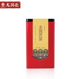 【新品上市】龙润贡茶宫廷普洱 金毫明显 陈香醇正 熟茶散茶200g
