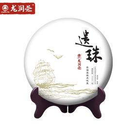 龙润待客级普洱熟茶2018秋冬熟茶三部曲懂过高山泉水发酵遗珠蜜香