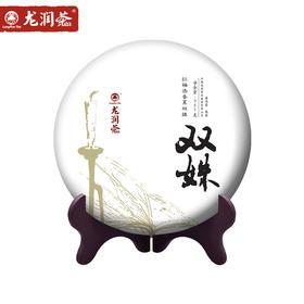 龙润收藏级普洱熟茶2018秋冬三部曲3年陈双料拼高转化双姝复合香