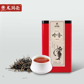 云南临沧凤庆滇红散茶散装便携茶叶 吟香大叶种工夫红茶120g/罐