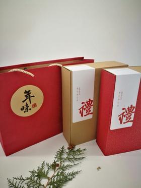 【人间仙草礼盒装:红参片70g,人参花20g,西洋参片30g,枸杞150g