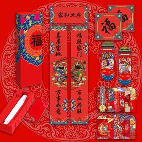 2019猪年大吉 新春春节对联+福字+红包 礼盒套装 植绒材质 原创手绘设计 烫金工艺 新年春联对联大礼包