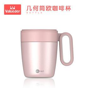 威仑帝尔-316不锈钢小清新几何简欧保温咖啡杯(360ml)-EUS000262