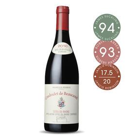 【帕克首推酒庄】博卡斯特尔酒庄柯多勒红葡萄酒 2016 COUDOULET DE BEAUCASTEL