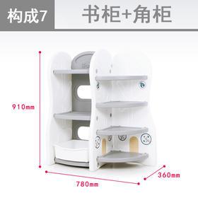 韩国进口ifam宝宝儿童玩具架书架(书柜+角柜)